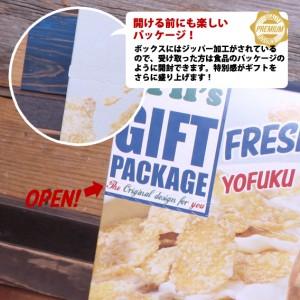 grn-gift-cornflakes-m-03-dl
