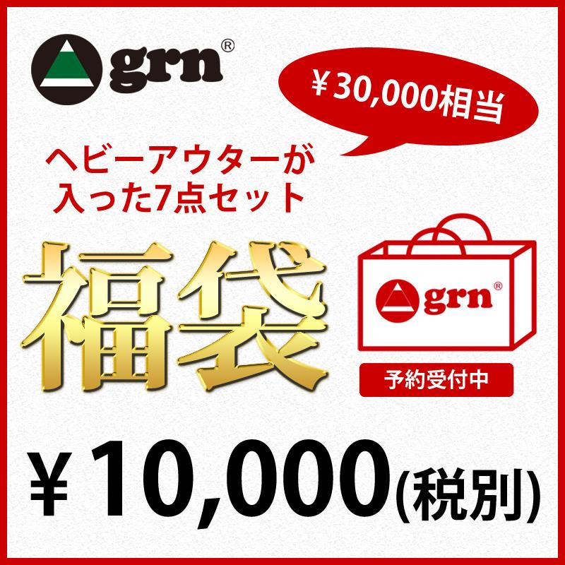 1万円福袋
